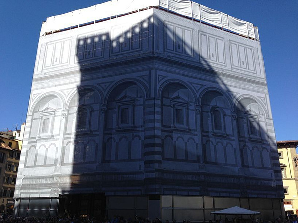 Baptistry covered in fabric by BradAndDebbie