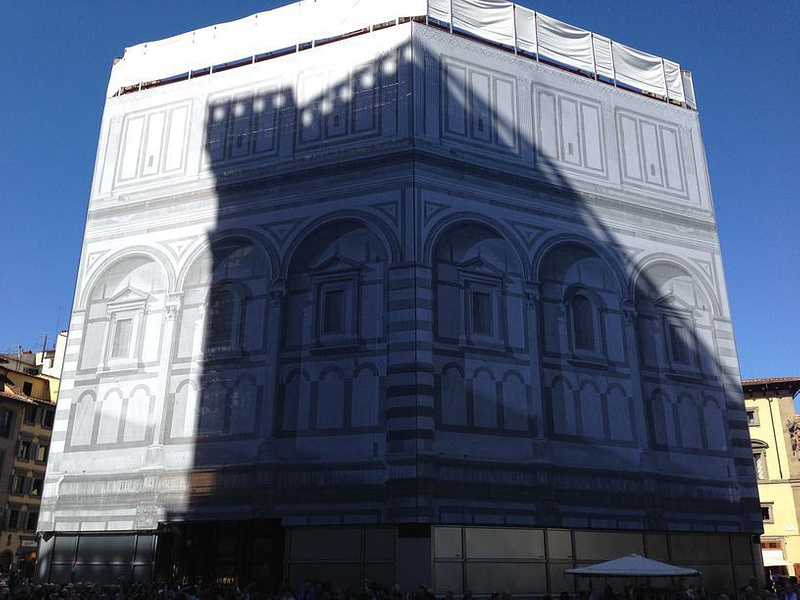Baptistry covered in fabric
