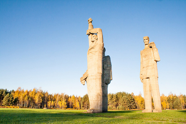 Salaspils by Dimedrol