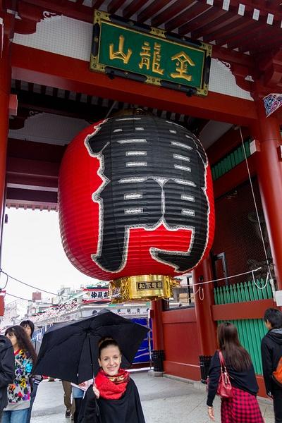 Japan2014-13 by DmitryKarmanov