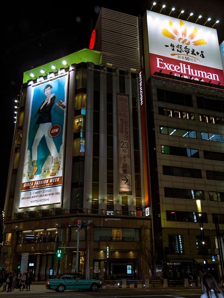 Japan2014-5 by DmitryKarmanov