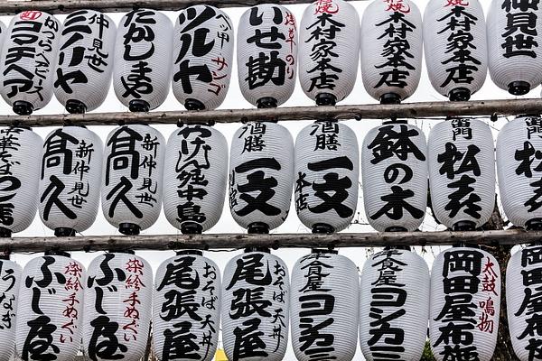 Japan2014-19 by DmitryKarmanov