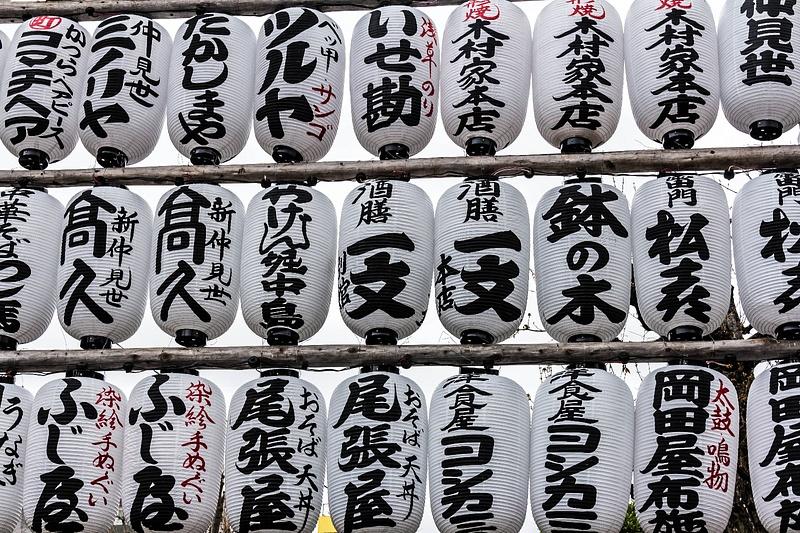 Japan2014-19
