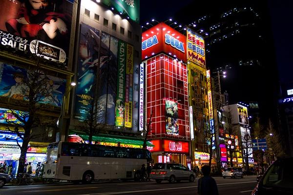 Japan2014-146 by DmitryKarmanov