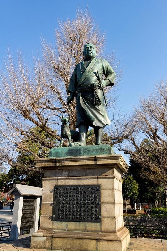 Japan2014-191