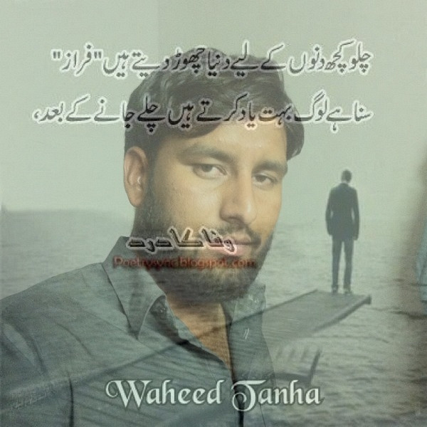iPhone photo SP_9549146 by MuhammadwaheedRazzaq