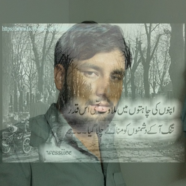 iPhone photo SP_9549148 by MuhammadwaheedRazzaq
