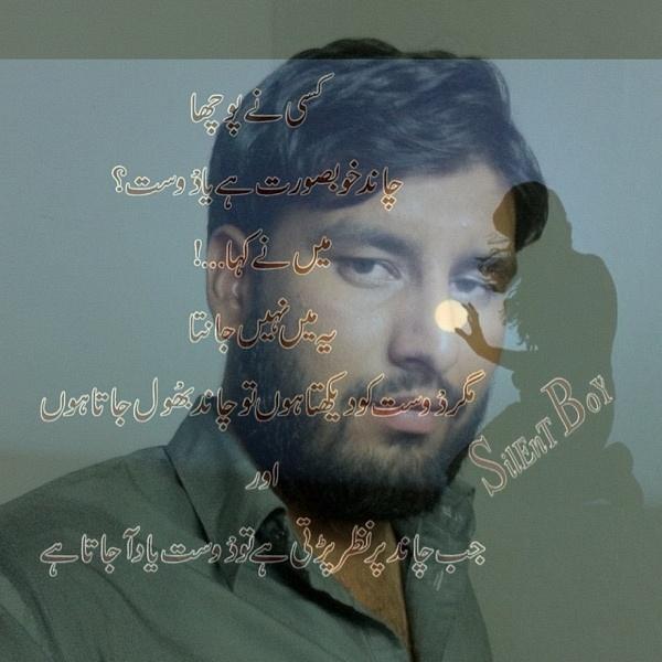 iPhone photo SP_9549171 by MuhammadwaheedRazzaq