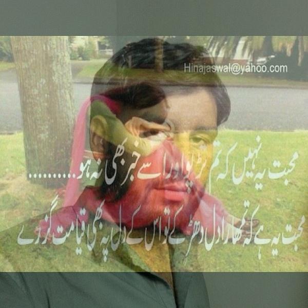 iPhone photo SP_9549175 by MuhammadwaheedRazzaq