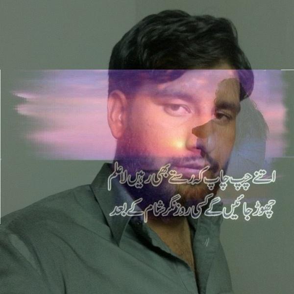 iPhone photo SP_9549180 by MuhammadwaheedRazzaq