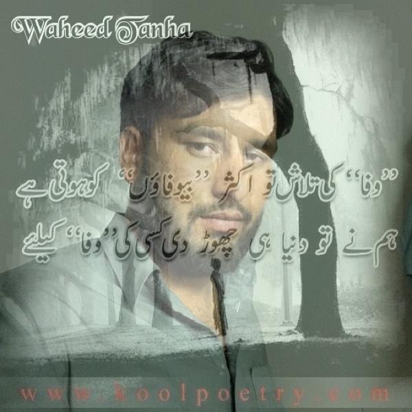 iPhone photo SP_9549138 by MuhammadwaheedRazzaq