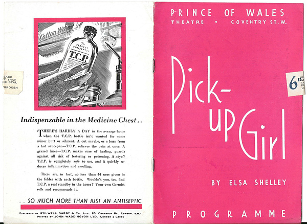 pickupgirl_1 by Stuart Alexander Hamilton