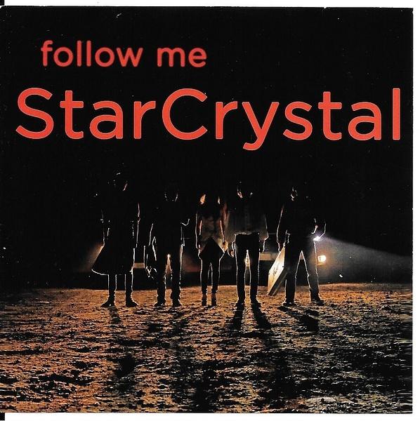 starcrystal by Stuart Alexander Hamilton