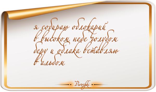 pirojki_003 by Rimonel3