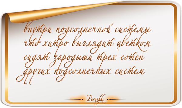 pirojki_004 by Rimonel3