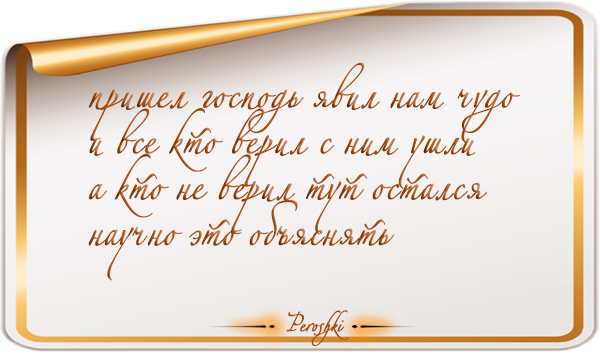 pirojki_010 by Rimonel3