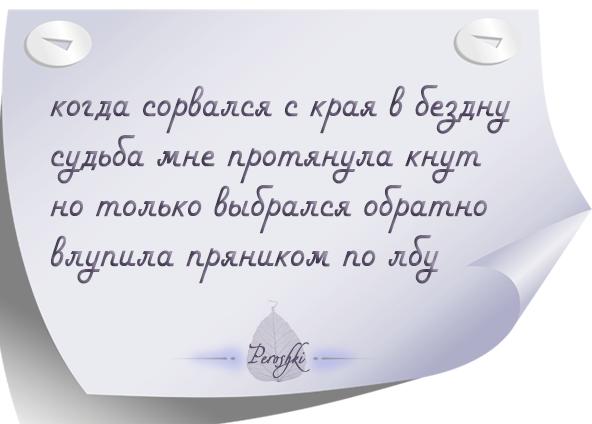 pirojki_024 by Rimonel3