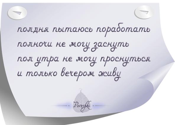 pirojki_027 by Rimonel3