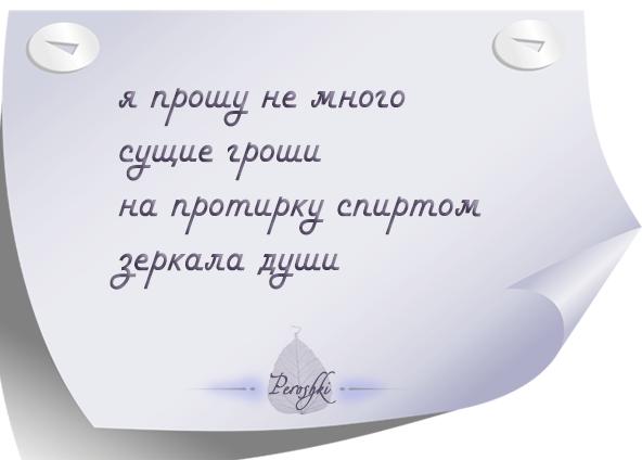 pirojki_028 by Rimonel3