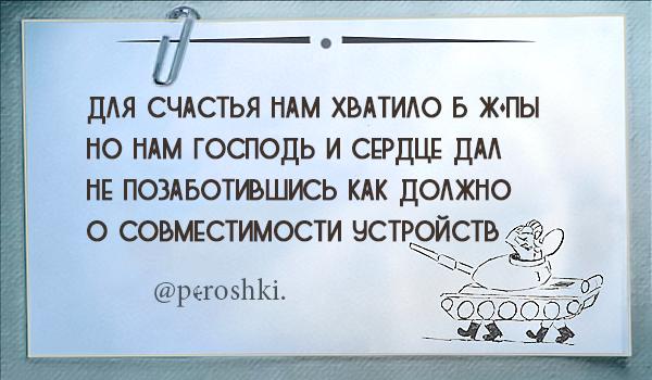 peroshki_002 by Rimonel3