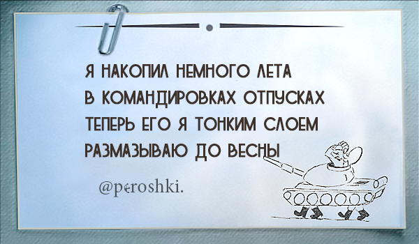 peroshki_003 by Rimonel3
