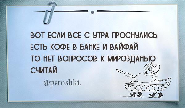 peroshki_004 by Rimonel3