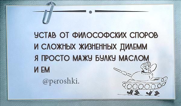 peroshki_007 by Rimonel3