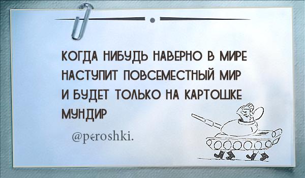 peroshki_008 by Rimonel3