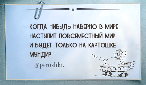 peroshki_008