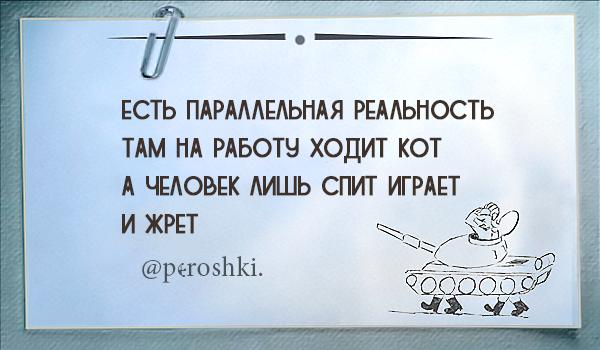 peroshki_010 by Rimonel3