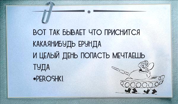 peroshki_011 by Rimonel3