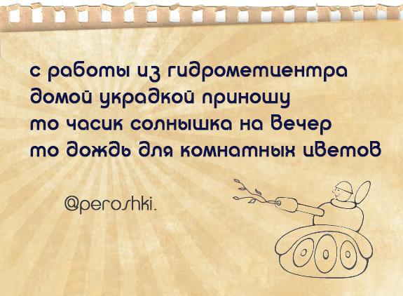 peroshki_012 by Rimonel3