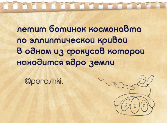 peroshki_015