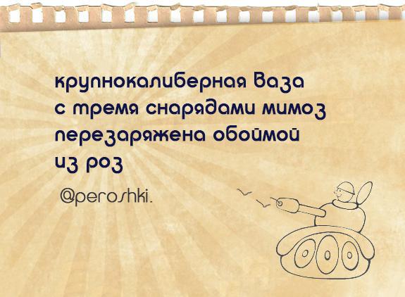 peroshki_016