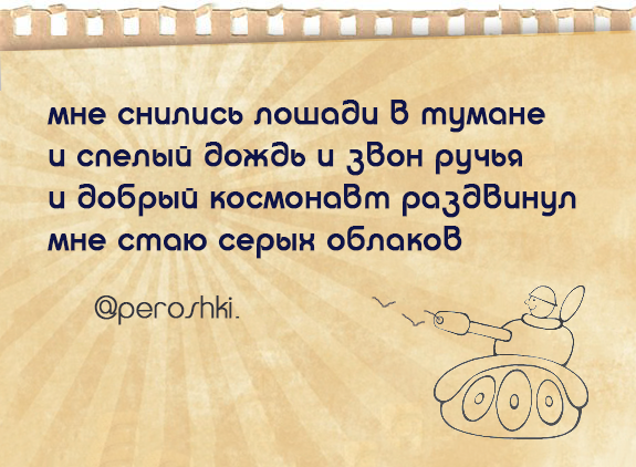 peroshki_020 by Rimonel3