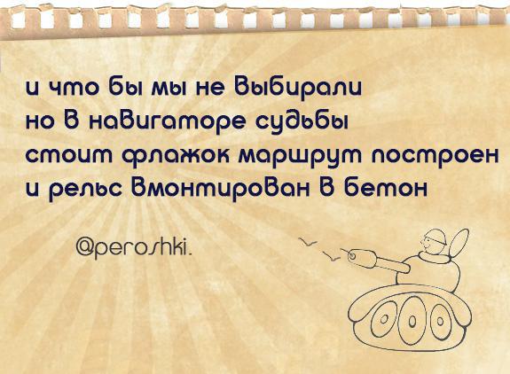 peroshki_021 by Rimonel3