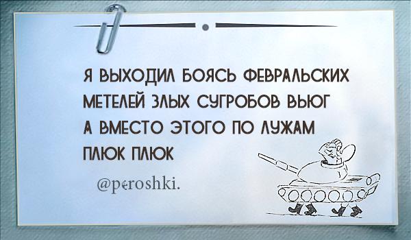 peroshki_001 by Rimonel3
