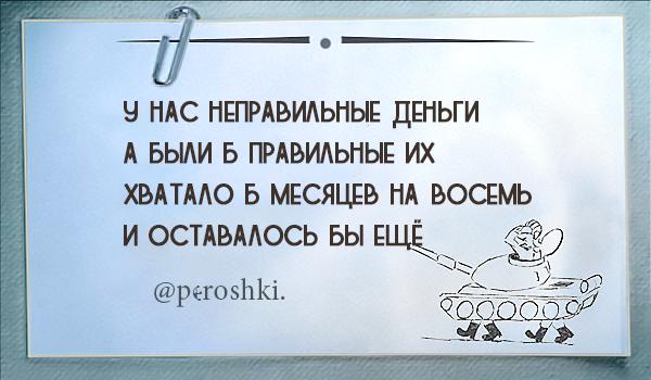 peroshki_025 by Rimonel3