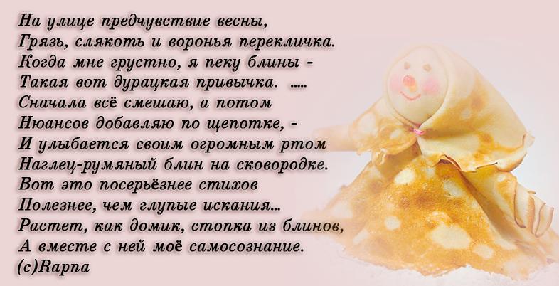 kot_blin_017