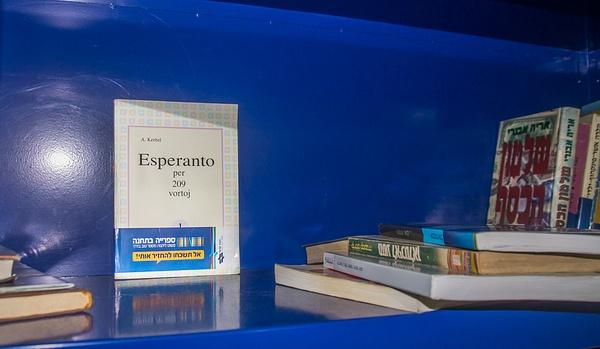 fervoj_libro_010 by Rimonel3