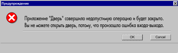 1aprel_009