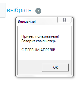prikol_028