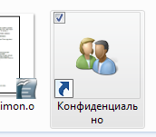 prikol_034