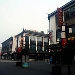 Shanghai & Suzhou