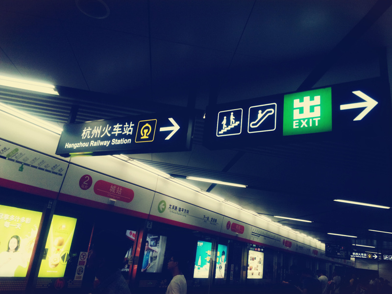 Railway in China (1)