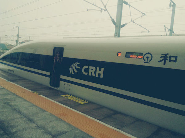 Railway in China (5) by A-chinese