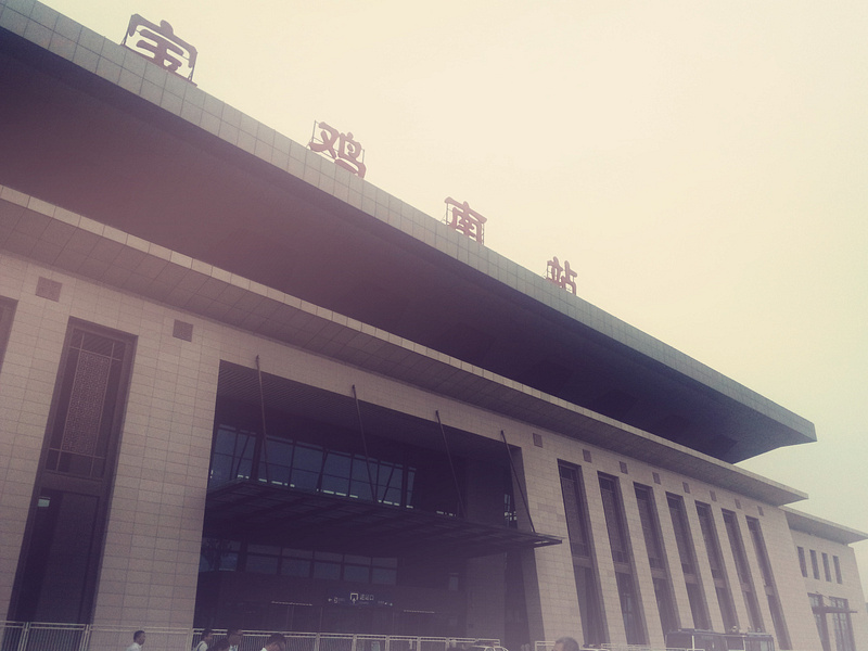 Railway in Xi'an (4)