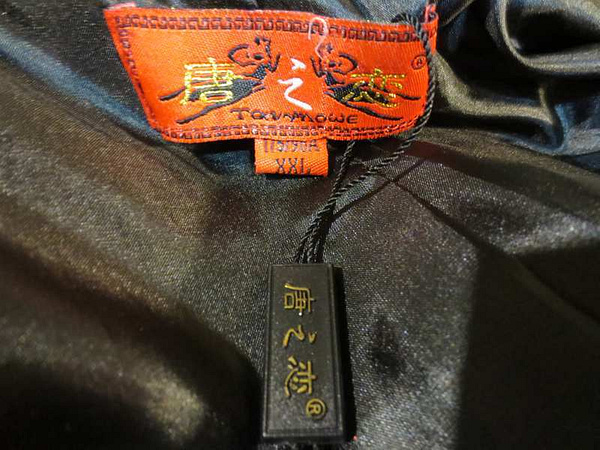 V-23 Veste satinée style asiatique neuve (taille XXL mais équivaut à L/XL) 35 $ by Mamzelle M.