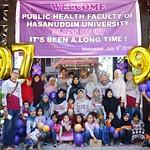 Reuni FKM UH 97 - 2016