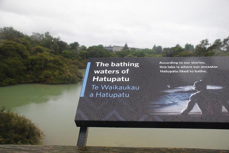 Hatupatu